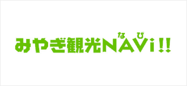 みやぎ観光NAVi!!